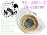NEW CASIO BABY-G PUPPY BG-1300PP BG-1300PP-7 WHITE