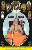 hhrangapriya-swami-83tn