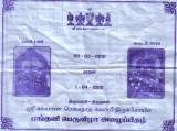 Vedupari Pathirigai-page01.jpg