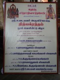 nithyagrantham_book_release_function