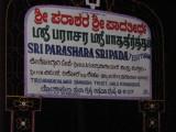 Sri Parasara Pada Theertham