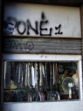Carrer Ample
