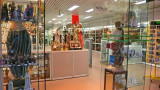 Few relic shops ...>P1010889.jpg