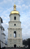 Bell tower at St Sophia