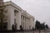 Ukrainian Parliament Building