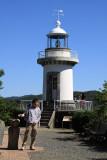 Shinagawa Lighthouse