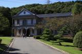 Kuramochi Primary School