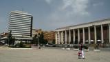 Tirana International Hotel and Palace of Culture