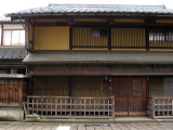 Front of a restored machiya on Shichiken-dōri