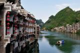 Blue Dragon old town,Guizhou,China .