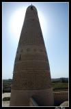Amin Mosque