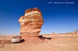 Layered Stones (Miqrat formation - Sand Stone)