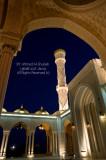 A'Zulfa Mosque - Muscat