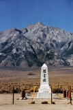 Manzanar Japanese Internment Camp Shrine