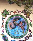 Leng Buai Ia Shrine Dancing Dragon (DTHB723)