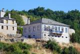 Museum of Vitsa