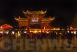 2011 Nanjing