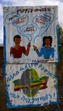 Ethiopie-367.jpg