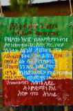 Ethiopie-370.jpg