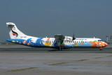 BANGKOK AIR ATR72 BKK RF IMG_2445.jpg