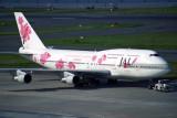 JAPAN AIRLINES BOEING 747 400D HND RF 1018 23.jpg