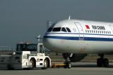 AIR CHINA AIRBUS A321 KIX RF IMG_8725.jpg