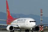 SHENZHEN AIRLINES BOEING 737 800 BJS RF IMG_4321.jpg