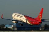 SHENZHEN AIRLINES BOEING 737 800 BJS RF IMG_4443.jpg