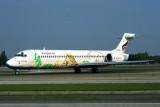 BANGKOK AIR BOEING 717 BKK RF 1817 26.jpg