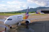 AIR PACIFIC AIRCRAFT NAN RF 880 22.jpg
