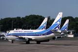 AEROLINEAS ARGENTINAS AIRCRAFT AEP RF 520 26.jpg