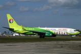 CHINA EASTERN BOEING 737 800 FUK RF IMG_0795.jpg