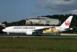 JAPAN AIRLINES BOEING 777 200 FUK RF IMG_0828.jpg