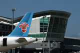 FUKUOKA AIRPORT RF IMG_0746.jpg