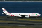 CHINA EASTERN AIRBUS A330 300 SYD RF IMG_3407.jpg