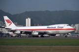 MARTINAIR CARGO BOEING 747F HKG RF 958 33.jpg
