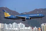 VIETNAM AIRLINES BOEING 767 300 HKG RF 1207 2.jpg