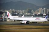 DRAGONAIR AIRBUS A330 300 HKG RF 1094 9D.jpg