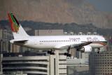 GULF AIR BOEING 767 300 HKG RF 847 30.jpg