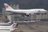 JAPAN AIRLINES BOEING 747 300 HKG RF 1114 7.jpg