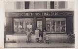 Comptoirs Français - Succursale 771