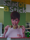 You can get just about anything on a stick