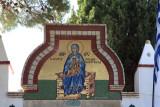 Corfu Mosaic Painting of Mary.jpg