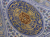 Ceiling decoration in the Blue Mosque, Istanbul