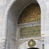 The Imperial Gateway entrance to the Topkapi Palace outer courtyard, Istanbul