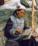Carding wool, Honupatta