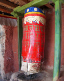 Prayer wheel, Chiu