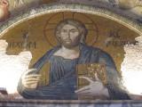 Jesus Pantocrator, inside the Chora Church Museum