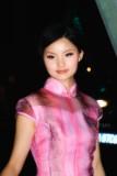 China Girls II