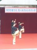 Tsuchiura KIRARA festival in August 2012